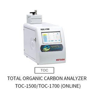 Máy phân tích tổng hàm lượng các bon hữu cơ trong nước - TOC Metash